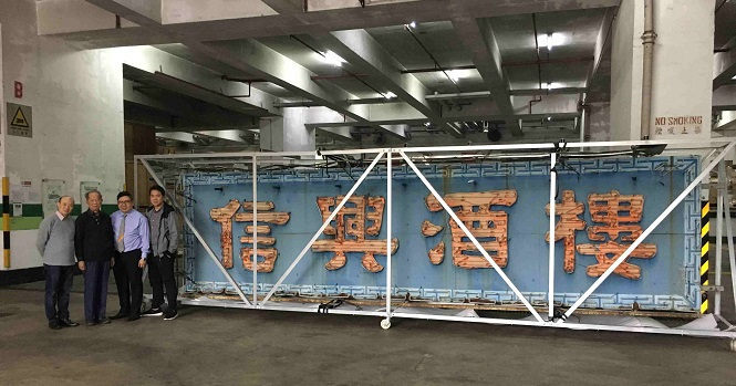 crown-fine-art-stores-neon-signs-for-western-kowloon-district