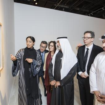 Artist Farah Al Qasimi discusses her work with the Sheikh Nahayan Mubarak al Naha